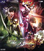鎧武外伝 仮面ライダー斬月/仮面ライダーバロン(Blu-ray Disc)(BLU-RAY DISC)(DVD)