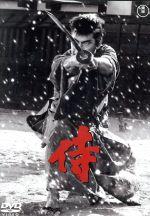 侍(通常)(DVD)