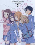 ソードアート・オンラインⅡ 9(完全生産限定版)(Blu-ray Disc)(短編小説、特典CD1枚、特製ブックレット、三方背ケース付)(BLU-RAY DISC)(DVD)