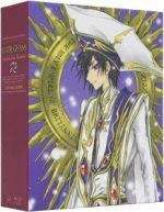 コードギアス 反逆のルルーシュ R2 5.1ch Blu-ray BOX(特装限定版)(Blu-ray Disc)(BOX、ブックレット、特典ディスク1枚付)(BLU-RAY DISC)(DVD)
