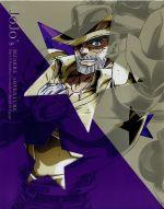 ジョジョの奇妙な冒険スターダストクルセイダース エジプト編 Vol.3(初回限定版)(Blu-ray Disc)(魂のコイン型マグネットセット、アウターケース付)(BLU-RAY DISC)(DVD)