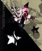 ジョジョの奇妙な冒険スターダストクルセイダース エジプト編 Vol.5(初回限定版)(Blu-ray Disc)(アウターケース、クリーム型レインコート付)(BLU-RAY DISC)(DVD)