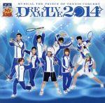 ミュージカル「テニスの王子様」コンサート Dream Live 2014(通常)(CDA)