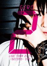 Gero/Live Tour 2014-SECOND-