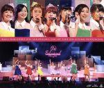 Berryz工房 デビュー10周年コンサートツアー2014秋 ~プロフェッショナル~(Blu-ray Disc)(BLU-RAY DISC)(DVD)