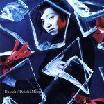 Unlock(CHOREO VIDEO盤)(DVD付)(通常)(CDS)