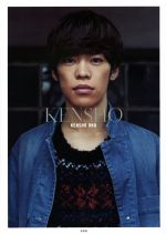 KENSHO(単行本)