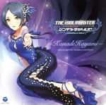 THE IDOLM@STER CINDERELLA MASTER 034 速水奏(通常)(CDS)