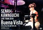 """Senri Kawaguchi LIVE Tour 2014 """"Buena Vista""""(通常)(DVD)"""