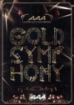 AAA ARENA TOUR 2014 -Gold Symphony-(通常)(DVD)