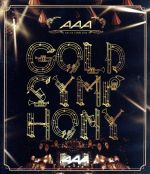 AAA ARENA TOUR 2014 -Gold Symphony-(Blu-ray Disc)(BLU-RAY DISC)(DVD)
