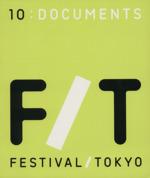 フェスティバル/トーキョー:ドキュメント(10)(単行本)