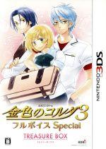 金色のコルダ3 フルボイス Special <トレジャーBOX>(CD12枚組付)(初回限定版)(ゲーム)