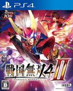 戦国無双4-Ⅱ(ゲーム)