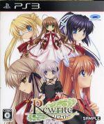 Rewrite(ゲーム)