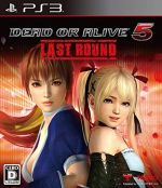 DEAD OR ALIVE5 Last Round(ゲーム)