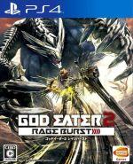GOD EATER 2 レイジバースト(ゲーム)