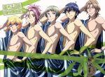 美男高校地球防衛部LOVE! 4(Blu-ray Disc)(BLU-RAY DISC)(DVD)