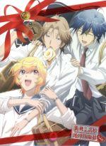 美男高校地球防衛部LOVE! 1(通常)(DVD)