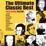 永遠のクラシック・ベスト10枚組 タワレコ・セレクト(通常)(CDA)