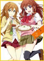 幸腹グラフィティ 第3巻(通常)(DVD)