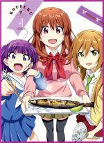 幸腹グラフィティ 第4巻(通常)(DVD)