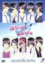 STORM LOVER 夏恋嵐 イベントDVD(通常)(DVD)