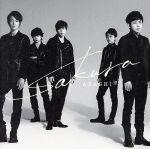 Sakura(初回生産限定盤)(DVD付)(16P歌詞ブックレット付)(通常)(CDS)