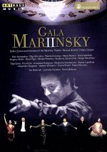 ガラ・マリインスキー ~2013年5月2日 マリンイスキー劇場 ライヴ収録(通常)(DVD)