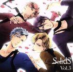 ツキプロ・ツキウタ。シリーズ:SolidS vol.3(通常)(CDA)