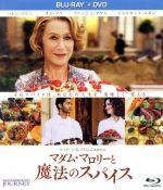 マダム・マロリーと魔法のスパイス ブルーレイ+DVDセット(Blu-ray Disc)(BLU-RAY DISC)(DVD)