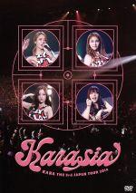 KARA THE 3rd JAPAN TOUR 2014 KARASIA(初回限定版)((特典DVD1枚付))(通常)(DVD)