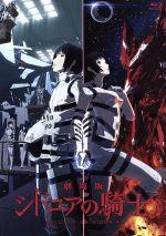 劇場版 シドニアの騎士(Blu-ray Disc)(BLU-RAY DISC)(DVD)