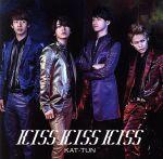 KISS KISS KISS(初回限定盤1)(DVD付)