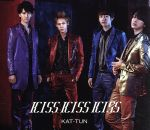 KISS KISS KISS(通常)(CDS)