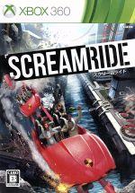 ScreamRide(ゲーム)