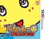 梨汁ブシャー!! ふなっしー VS DRAGONS(ゲーム)