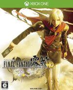 ファイナルファンタジー零式 HD(ゲーム)