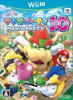 マリオパーティ10(ゲーム)