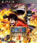 ワンピース 海賊無双3(ゲーム)
