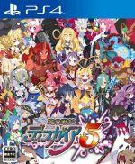魔界戦記ディスガイア5(ゲーム)
