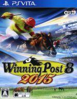 ウイニングポスト8 2015(ゲーム)