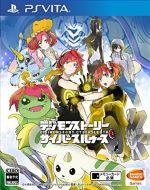 デジモンストーリー サイバースルゥース(ゲーム)