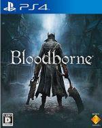 Bloodborne(ゲーム)