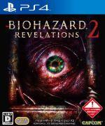 バイオハザード リベレーションズ2(ゲーム)