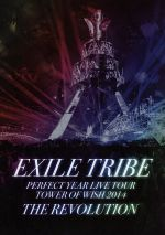EXILE TRIBE PERFECT YEAR LIVE TOUR TOWER OF WISH 2014 ~THE REVOLUTION~(初回限定版)(5DVD)(三方背BOX付)(通常)(DVD)