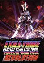EXILE TRIBE PERFECT YEAR LIVE TOUR TOWER OF WISH 2014 ~THE REVOLUTION~(2DVD)(通常)(DVD)