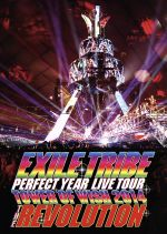 EXILE TRIBE PERFECT YEAR LIVE TOUR TOWER OF WISH 2014 ~THE REVOLUTION~(2Blu-ray Disc)(BLU-RAY DISC)(DVD)
