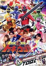 スーパー戦隊シリーズ 烈車戦隊トッキュウジャー VOL.12(通常)(DVD)