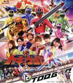 スーパー戦隊シリーズ 烈車戦隊トッキュウジャー VOL.12(Blu-ray Disc)(BLU-RAY DISC)(DVD)